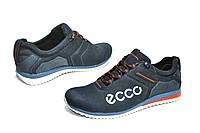 Кроссовки мужские Ecco синие