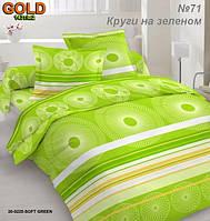 Ткань бязь Голд 147г/м2 - Круги на зеленом