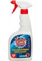 Плямовивідник розпилювач для білих і кольорових тканин Power wash 750 мл