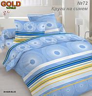 Ткань бязь Голд 147г/м2 - Круги на синем