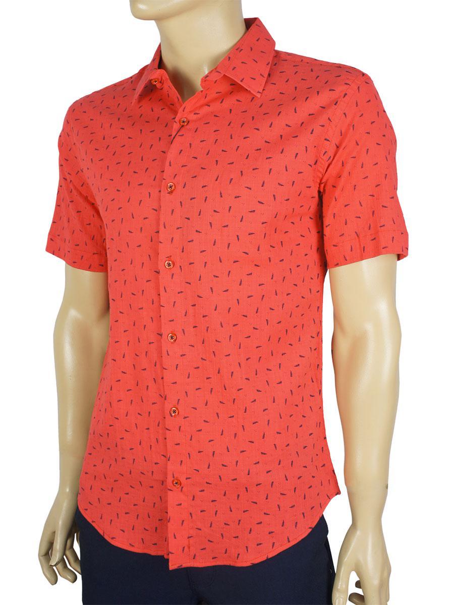 Рубашка мужская Love Man 9220 Н