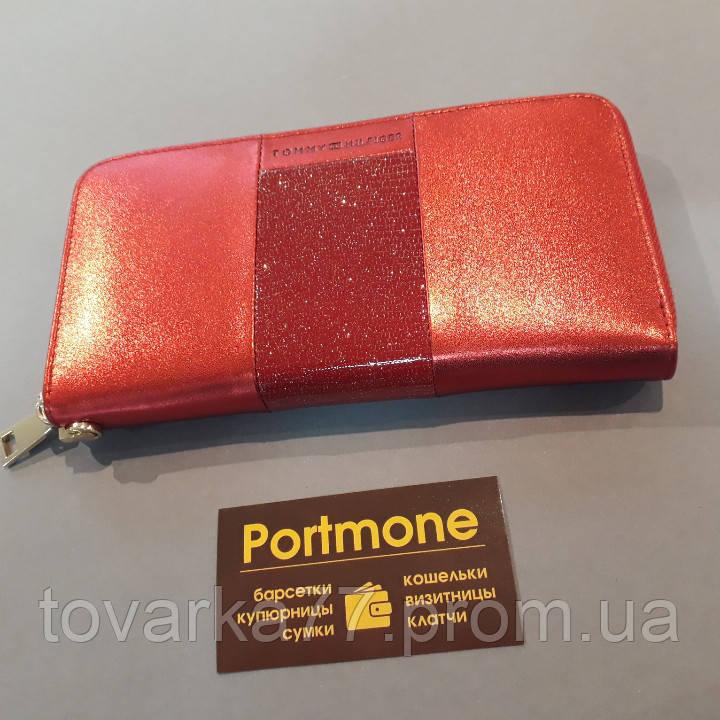 ea095d552d17 Женский кожаный кошелек на молнии Tommy Hilfiger красный - Интернет-магазин
