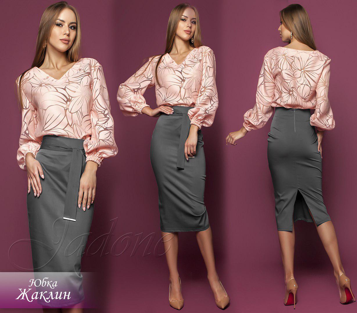 c4294fdfaa0 Стильная юбка – карандаш Жаклин с оригинальным поясом  продажа