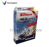 Мешок-пылесборник Filtero Экстра для пылесосов THOMAS XT/XS с системой Aqua-box код TMS 08