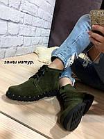 """Ботинки цвет хаки """"Квадрат"""" натуральная замша код 2782, фото 1"""