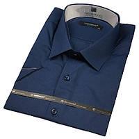 49665cc5c10 Мужская рубашка Negredo 30321 Classic темно-синяя