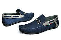 Мужские туфли мокасины Lemar синие