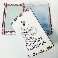 Кожаная обложка для автодокументов, ID-карты Украинец
