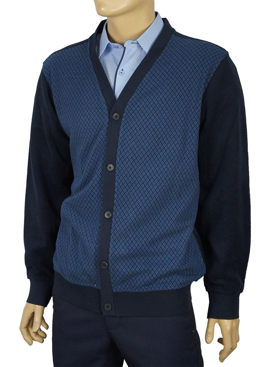 Темно-синий мужской кардиган La Peron PJ 1004-2