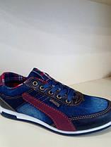 Кроссовки для мальчика размер 31-32-33-34-35 производитель Турция