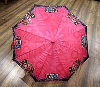Зонт трость для детей Монстер Хай