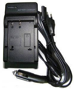 Зарядний пристрій для JVC BN-V408/BN-V416/BN-V428 (Digital)