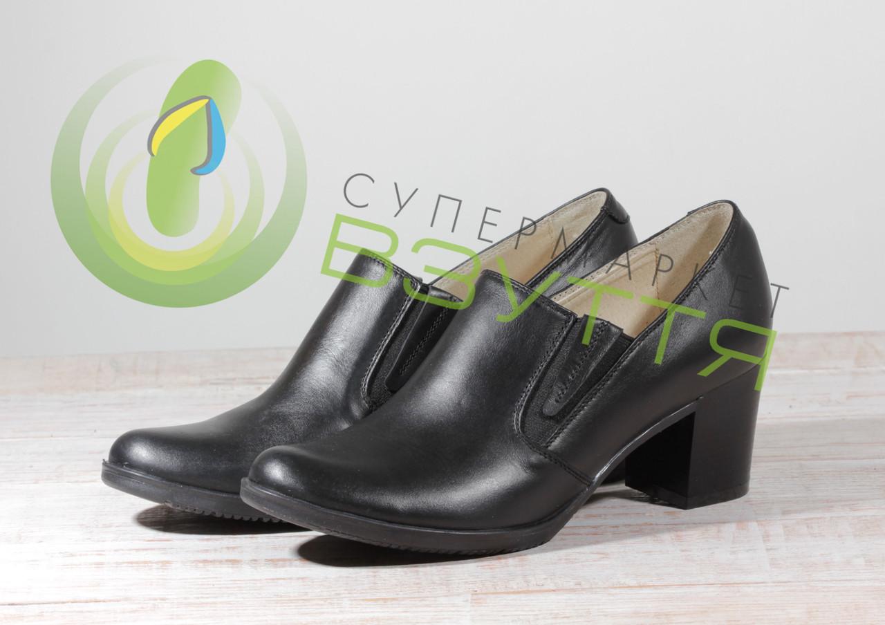Кожаные женские туфли Julanelli Б-522