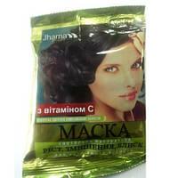Индийская маска для роста и укрепления волос Triuga 25 г