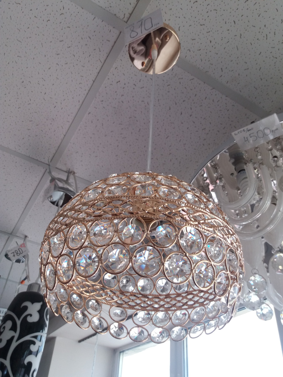 Люстра на один плафон золотистый(подвес) шар 1400