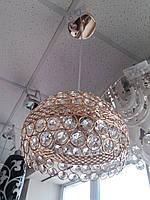 Люстра на один плафон золотистый(подвес) шар 1400, фото 1
