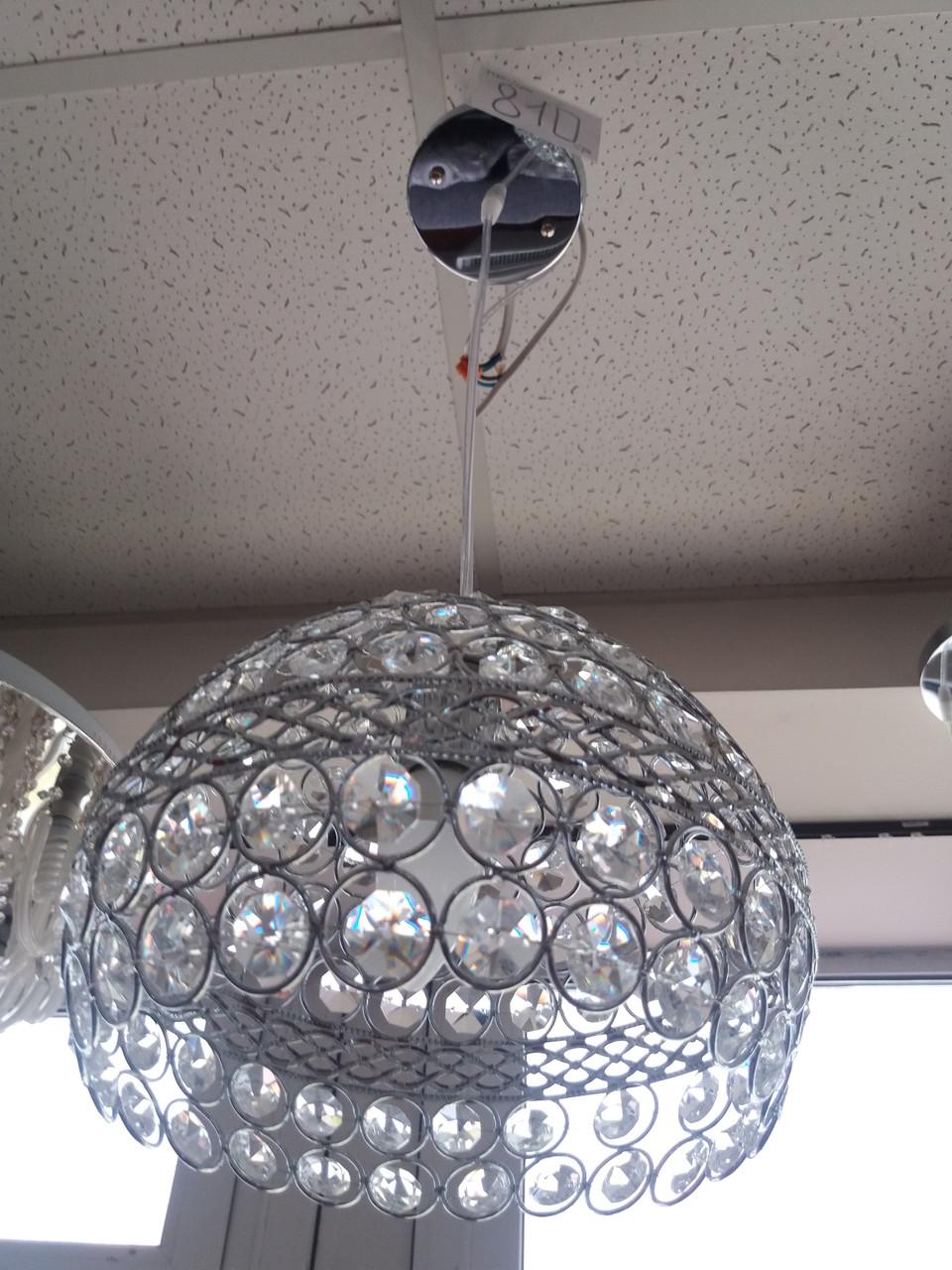 Люстра на один плафон хром(подвес) шар 1399