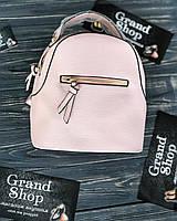 Женский рюкзак , стильный пудровый рюкзак   , сумка рюкзак женская