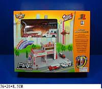 Паркинг fire station