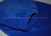 Детский тёплый флис на молнии Ярко-синий Full Zip Fleece Kids  62-511-51 5-6, фото 3