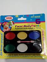 Грим, аквагрим, краски для лица и тела 6 цв.