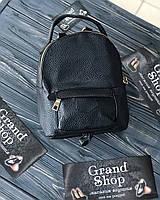 Черный женский рюкзак,Женский рюкзак , стильный пудровый рюкзак   , сумка рюкзак женская