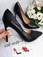 Туфлі жіночі класичні чорні,рептилія, фото 1