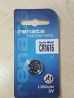 Дискова батарейка RENATA Cell Lithium 3V CR1616 (50mAH)