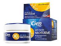 Ночной крем против морщин с Cien Q10 Anti-Falten Nachtcreme 50 мл
