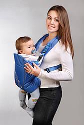 Рюкзак-кенгуру Baby Breeze синий 0308