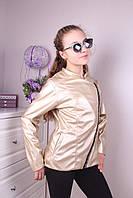 Легкая демисезонная куртка золото  (134-164)