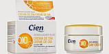 Дневной крем против морщин  для всех видов кожи лица Cien Q10 50 мл., фото 3