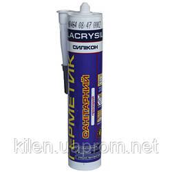 Герметик силиконовый LACRYSIL 280мл санитарный белый