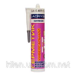 Герметик силиконовый LACRYSIL 280мл универсальный белый