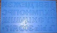 Молд кондитерский силиконовый для мастики Алфавит