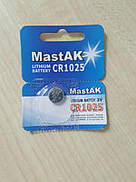 Дискова батарейка MastAK Cell Lithium 3V CR1025 (C5)