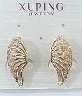 612. Бижутерия по оптовым ценам Китая - Серьги крылья под серебро Xuping.