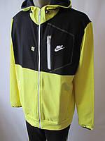 Распродажа спортивных костюмов для мужчин.