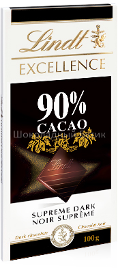 Шоколад Lindt EXCELLENCE, экстра чёрный 90%, 100г.