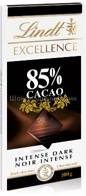Шоколад Lindt EXCELLENCE, чёрный 85%, 100г.