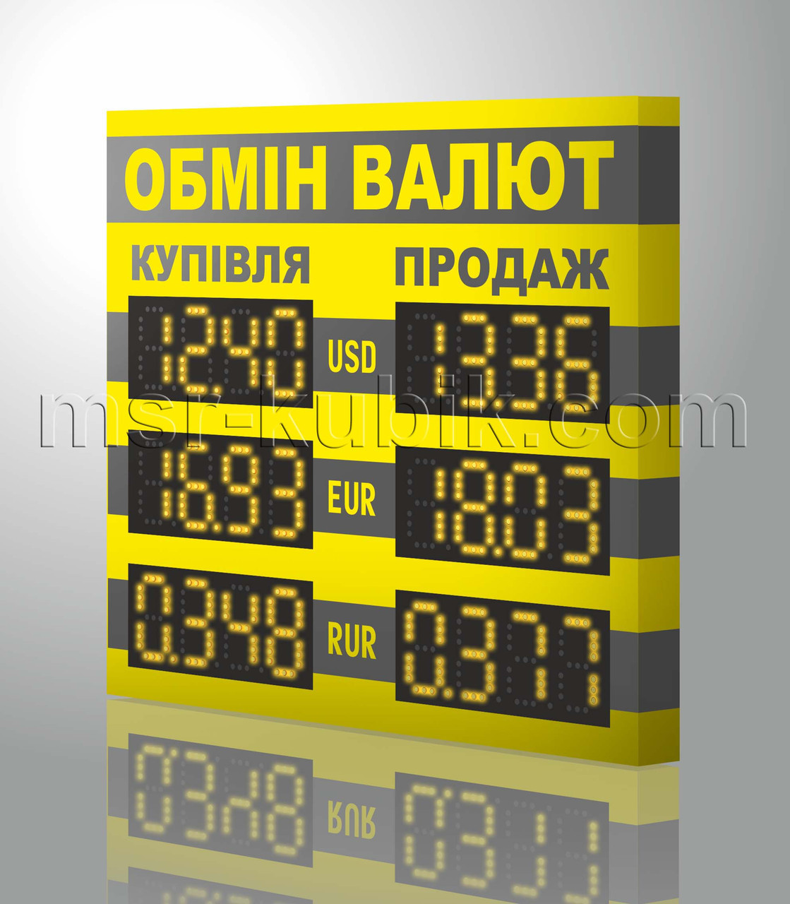 Светодиодное табло для банков 640х570 мм