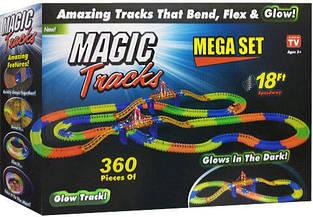 Magic Tracks на 360деталей. 2 машинки, 2 моста Mega Set!