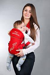 Рюкзак-кенгуру Baby Breeze красный 0311