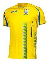 Футбольная форма Сборной Украины с коротким рукавом 17/18 сезона, домашняя