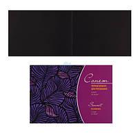 Альбом черной бумаги, Сонет, А5, 150 г/м2, 32 листа  ЗХК
