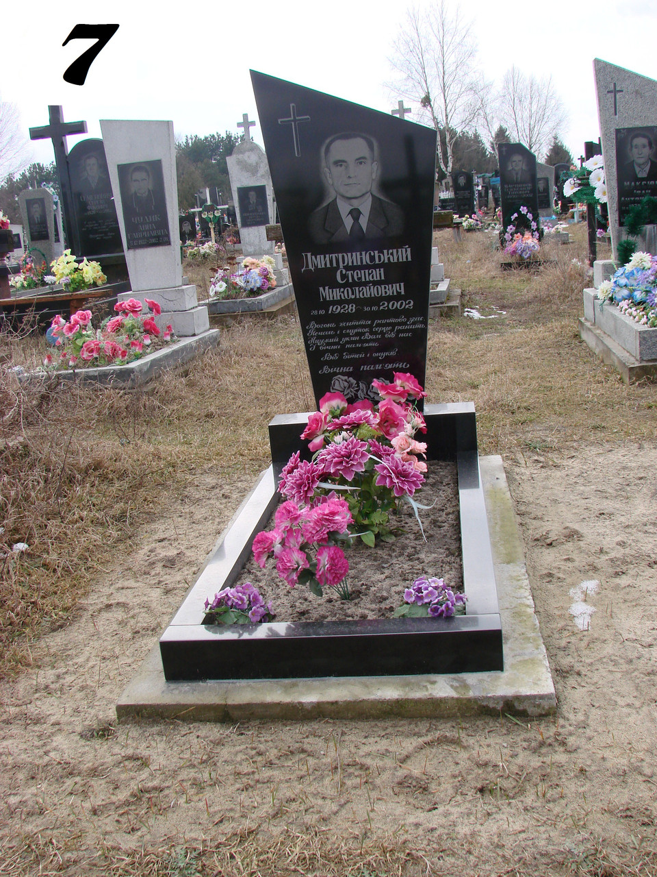 Цена на памятники с установкой с 300 памятники на могилу воронеж цена т