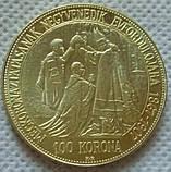 Австро - Угорщина 100 корон 1907 рік, фото 2