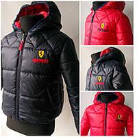 """Куртка демисезонная """" Ferrari"""" разные цвета для детей от 2 до 7лет( 98-122 рост)"""