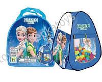 """Палатка-пирамидка """"Frozen"""" 71-71-88 см (ОПТОМ) SG7003S-HK/FZ-B"""