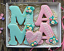 День Матери - 10 мая